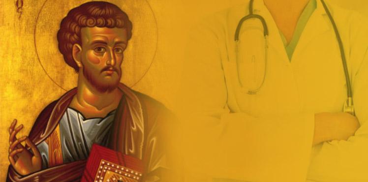 Capa da notícia: Oração a São Lucas